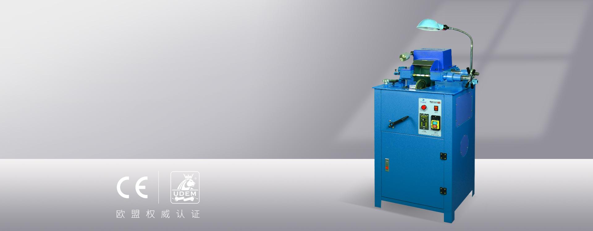 Gemstone  Forming machine T3