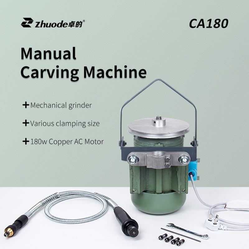 Manual carving machine Ca180