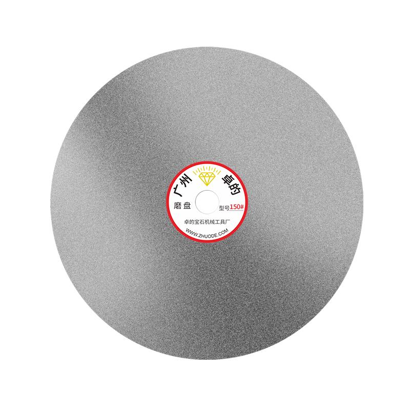 Diamond lapping disk