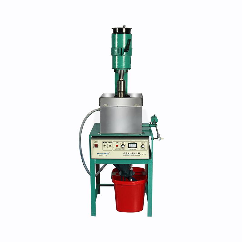 Ultrasonic drilling machine